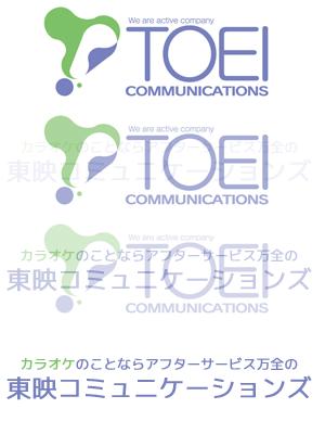 東映コミュニケーションズ