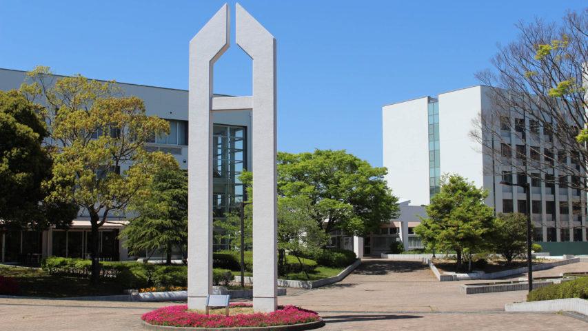 山陽小野田市立山口東京理科大学